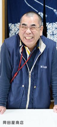 岡田屋商店
